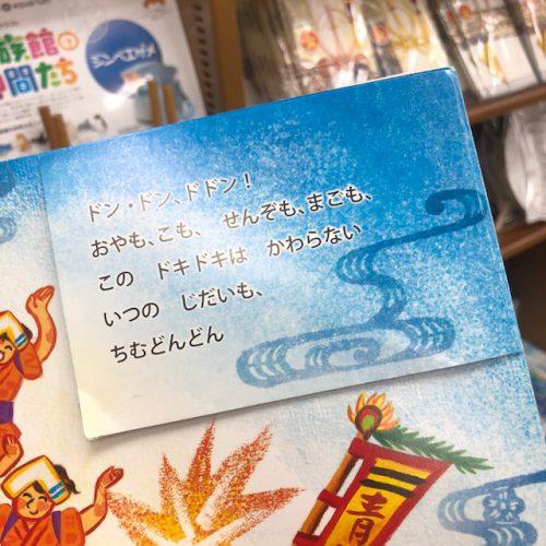 ジュンク堂の沖縄ワールドは沖縄本が並ぶ