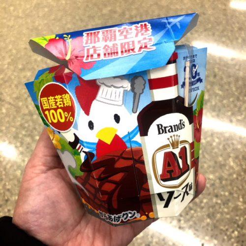 那覇空港で買うべき沖縄限定フード紅豚を使った「紅豚ひれかつサンド(698円)」。