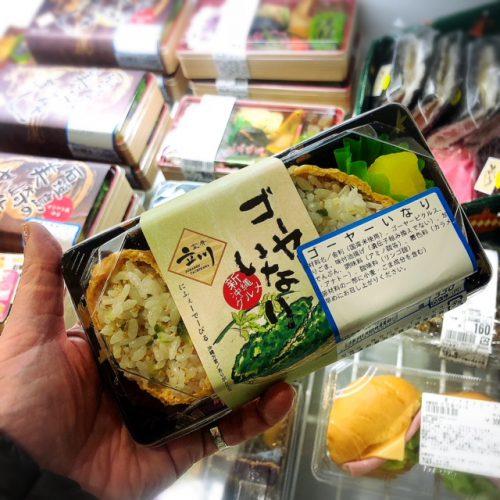 那覇空港で買うべき沖縄限定フードゴーヤーが入ってる「ゴーヤーいなり(356円)」。
