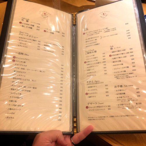 石田純一さんのお店!J-CHAN冷麺が沖映通りにオープン