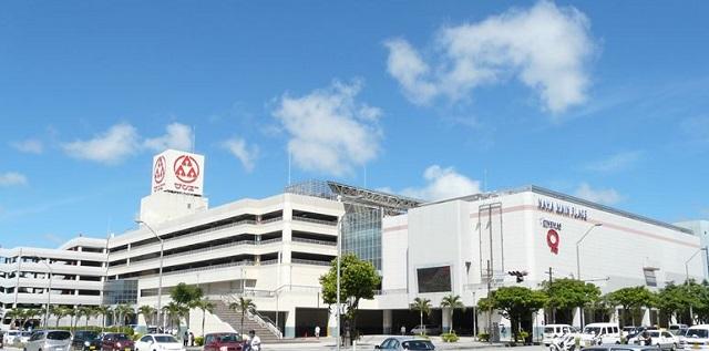 サンエー那覇メインプレイスで買える沖縄限定土産