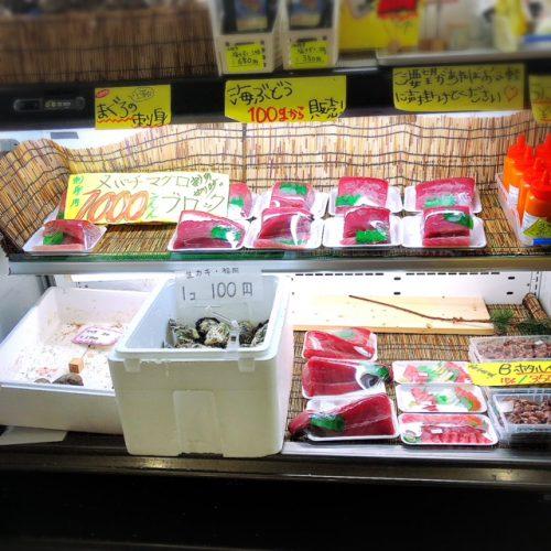 のうれんプラザの丸吉鮮魚、激安まぐろ
