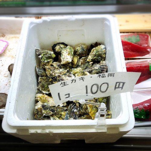 のうれんプラザ丸吉鮮魚の激安生カキ