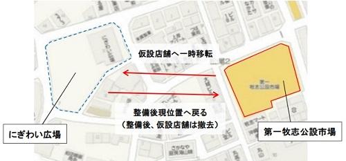 牧志公設市場の移転は、実は2度目です。最初の移転の時も、にぎわい広場に建て替えの間、移転していました。
