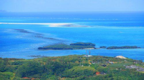 久登武那覇城跡(とんなはじょうあと)から見る久米島ハテの浜