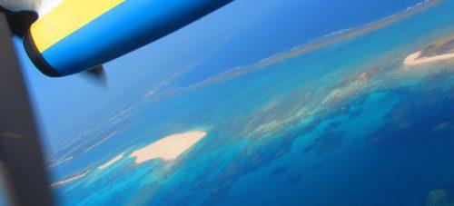 久米島のハテの浜
