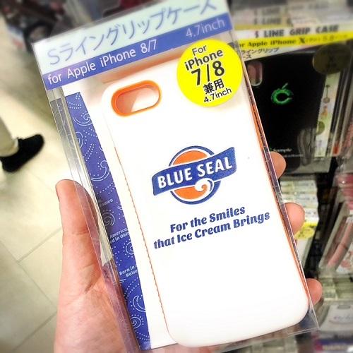 沖縄デザインのスマホケースならブルーシールアイス