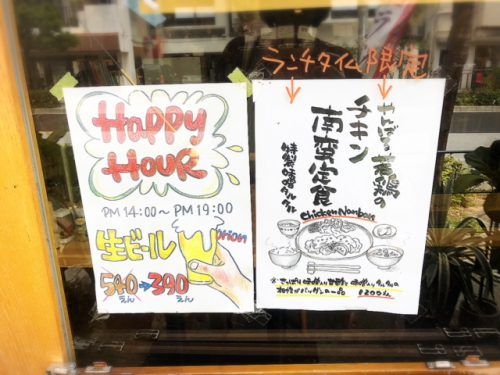 沖縄玉那覇味噌がうまい味噌めしやまるたま