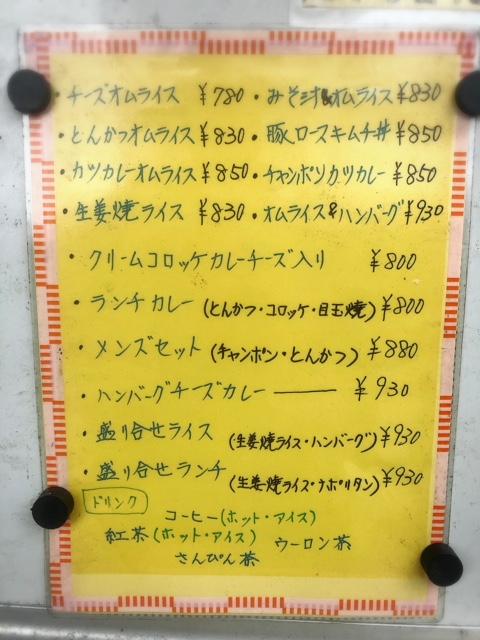 那覇の昭和レトロ「喫茶くりすたる(栗巣多留)」のデカ盛りランチ