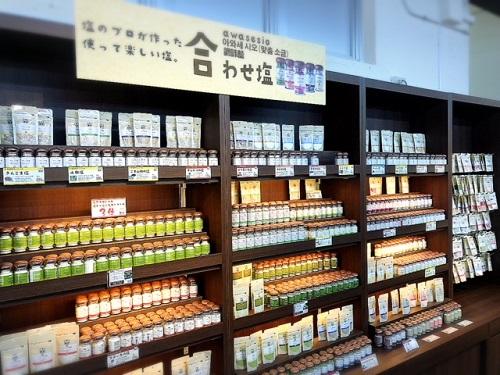 世界最大級!塩の専門店「塩屋国際通り店」