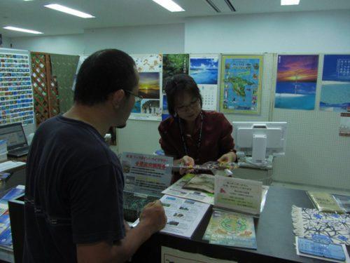 久米島の夏季限定バスくーみん号