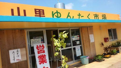 久米島の夏季限定バスくーみん号で行くゆんたく市場