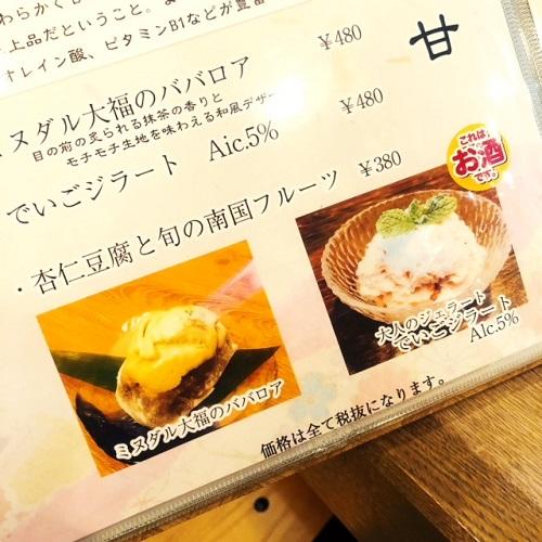 沖縄とんかつ食堂しまぶた屋でアグー豚しゃぶしゃぶ