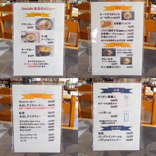 八重瀬にくつろぎの古本屋「くじらブックス&Zou Cafe」