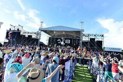 沖縄で開催されるうたの日コンサートの意味は?うたの日って何?