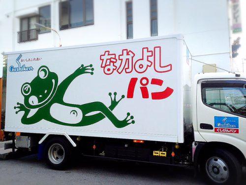 沖縄限定で働く沖縄の営業車なかよしパン