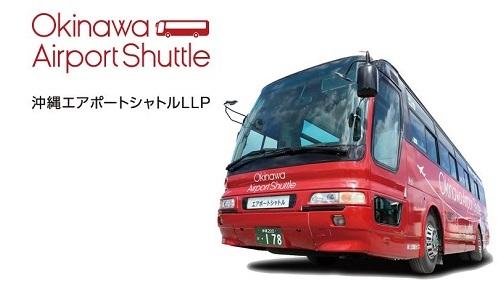 沖縄エアポートシャトルバス