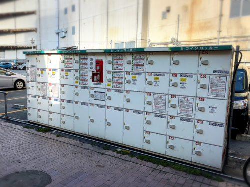 那覇市のコインロッカー手荷物預かり情報