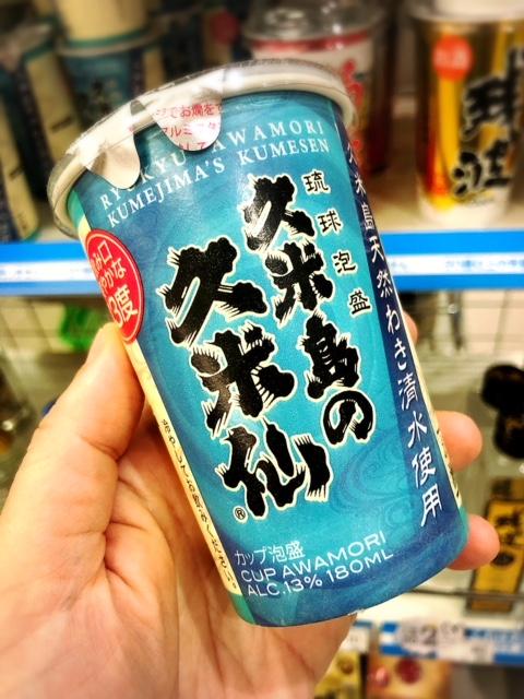 新発売の沖縄ファミリーマート限定カップ泡盛