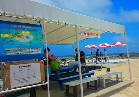 知念海洋レジャーセンターから10分、無人島コマカ島