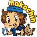makochinta