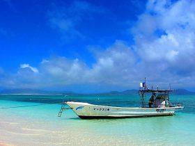 【旅のテレビ】7/28 0時「 世界さまぁ~リゾート」に久米島が!はての浜