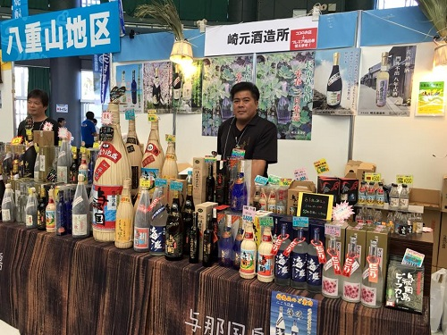 離島フェアが11月に開催!さぁ沖縄旅の計画