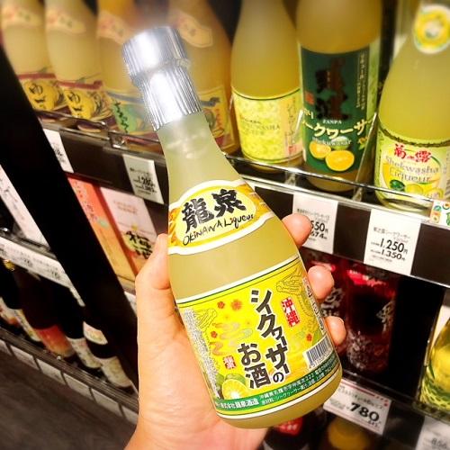 泡盛シークワーサーリキュールが美味しい季節7選龍泉