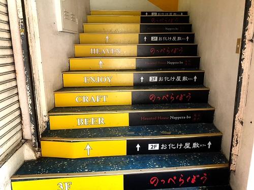 沖縄マチグァーから作りたてのクラフトビール「浮島ブルーイング」への階段