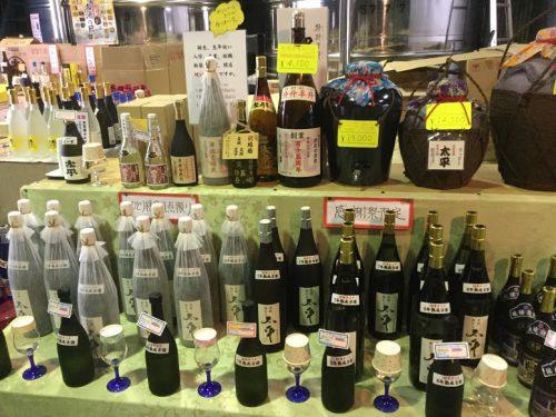 那覇・津波古酒造場の泡盛「太平感謝祭」で毎月二日の太平セール