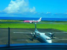 久米時空港