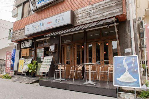 沖縄の夏にはおススメかき氷のお店雪花の郷