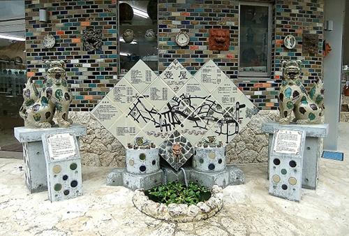 那覇・壺屋をゆったりまち歩きでみつける「おきなわスローツアー」で行く壺屋の入口