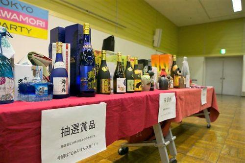 新宿11/17開催「東京泡盛会2018」泡盛の景品の数々