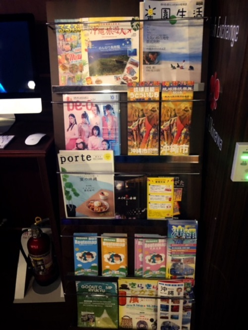 沖縄コンシェルジュが常駐!那覇バスターミナルのカフェバーOKINAWA PORTALの旅の本