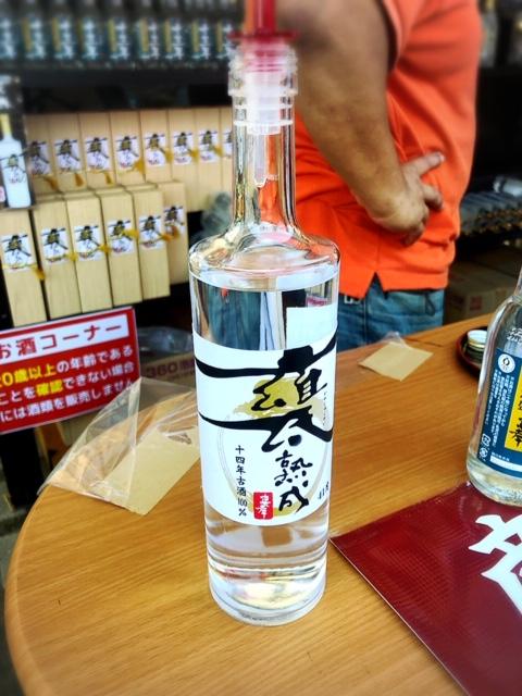 沖縄の産業まつり2018忠孝酒造古酒