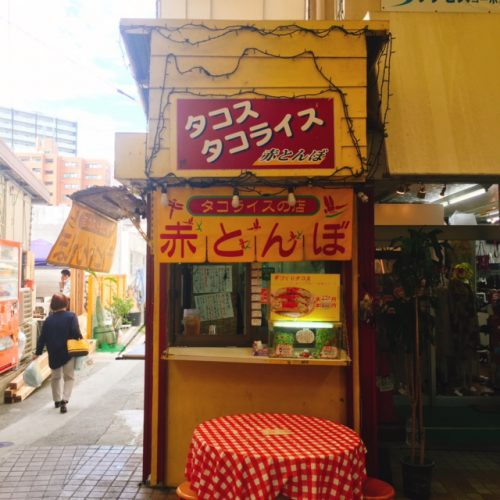沖縄那覇・テイクアウトにおすすめグルメ5選タコライス赤とんぼ