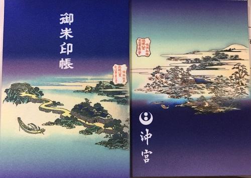 沖縄の御朱印帳を購入したい!沖宮のとっても素敵な沖縄御朱印帳