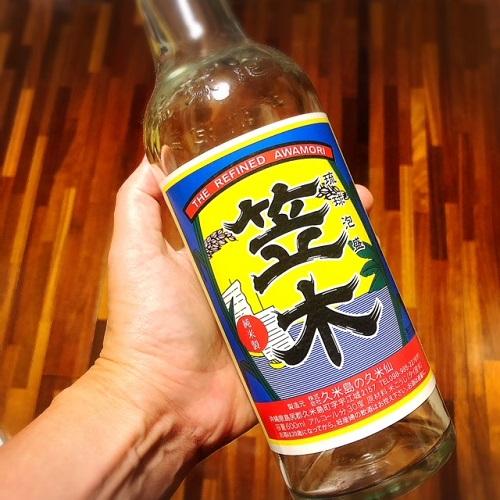 沖縄の産業まつり2018久米島の久米仙笠木ボトル