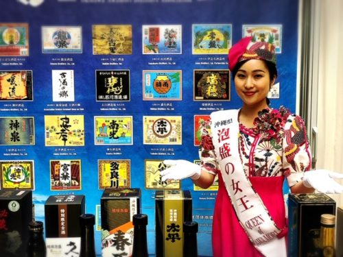 泡盛の日イベント!首里城の琉球泡盛の粋(すい)in 銭蔵で泡盛の女王