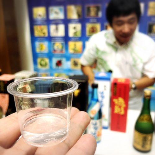泡盛の日イベント!首里城の琉球泡盛の粋(すい)in 銭蔵で試飲