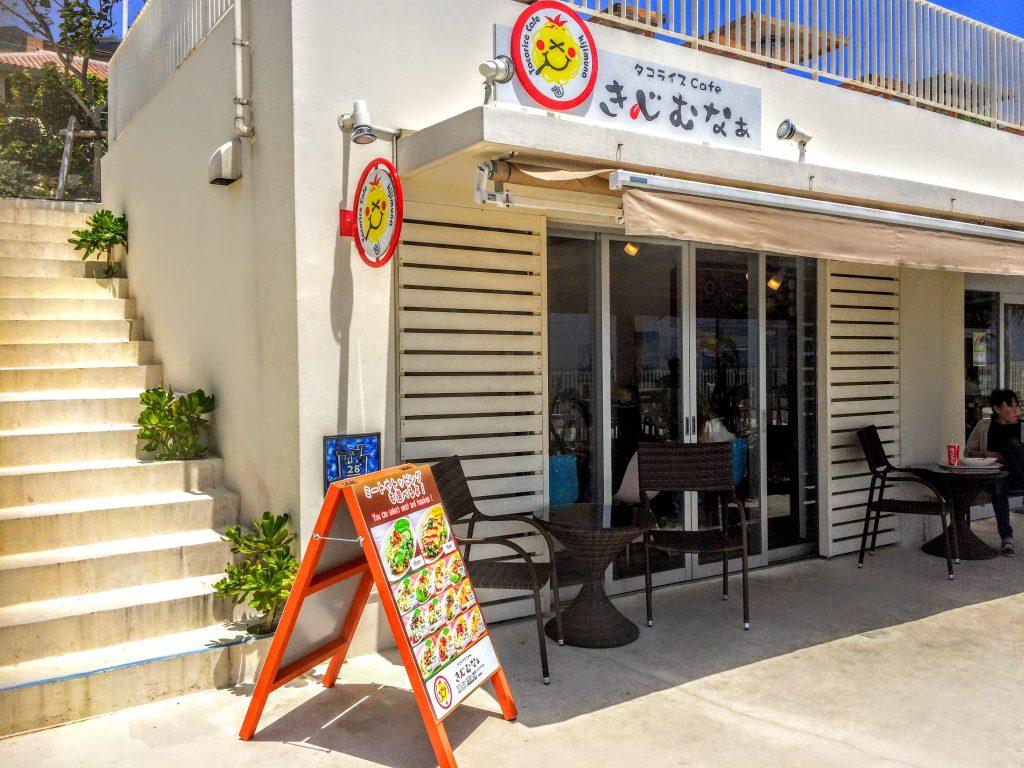 沖縄の人気ソウルフード、タコライス専門店なので多くのメニューがあります。