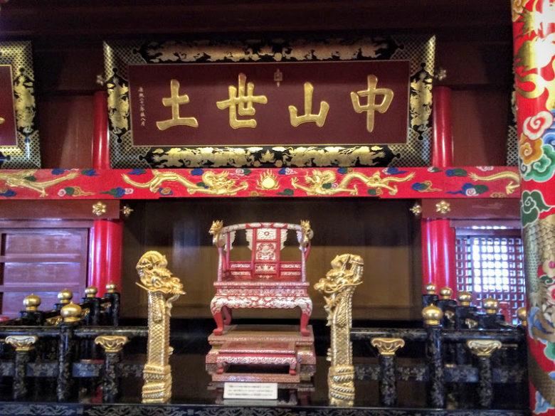 首里城正殿内の国王が座る場所。無料ガイドツアーで体験