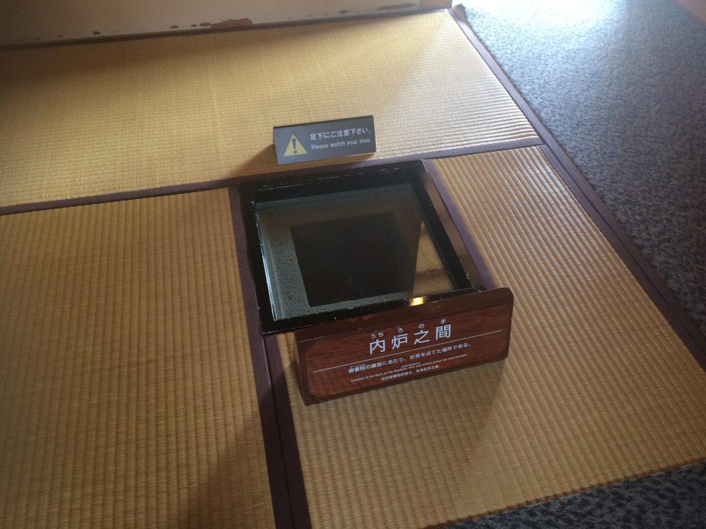 首里城無料ガイドツアーでみた!琉球国王が茶を振る舞う茶室