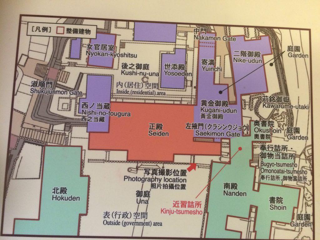 首里城内の平面図。この中を無料ガイドツアーで歩きます。
