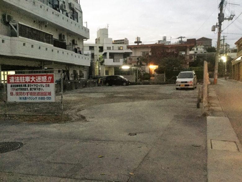 那覇市沖縄そば古民家で楽しむ潮間家「すーまぬめぇ」駐車場