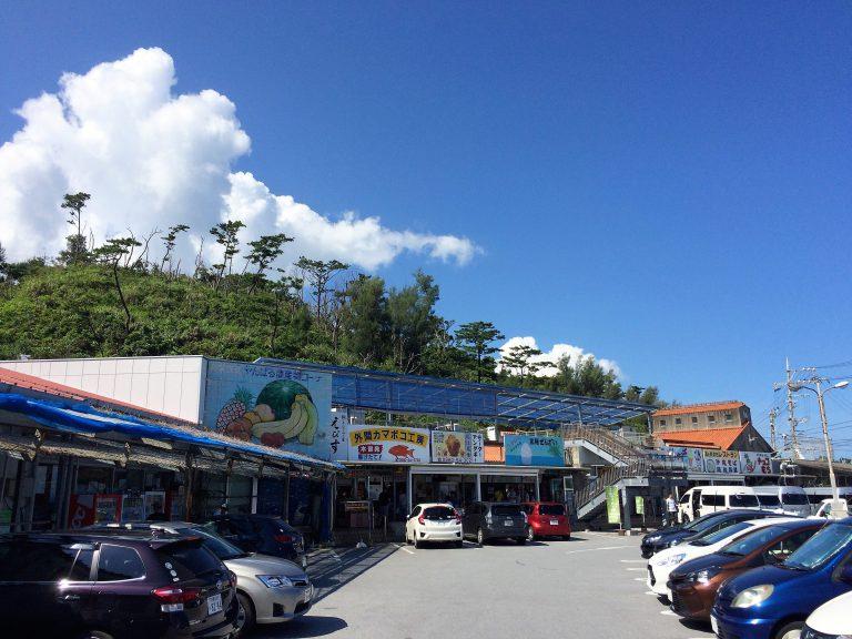 「道の駅許田」は必ず立ち寄りたい人気№1の道の駅