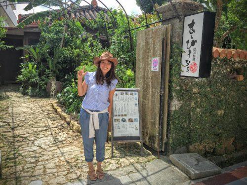 首里城の近く古民家を利用した琉球茶房「あしびうなぁ」