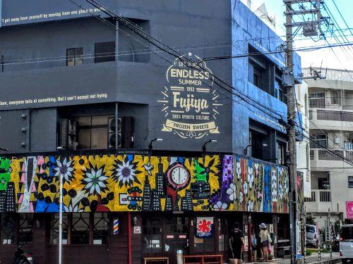 沖縄で有名な富士屋ぜんざいの泊本店です。