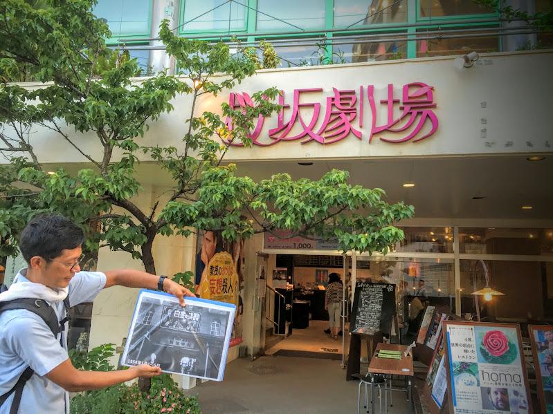 非公開: 国際通りは映画館から命名された!幻の映画館痕跡めぐり